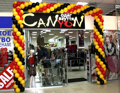 1cea65b0cf10 Магазин Каньон - Стоковые магазины Киева, Cтоковая одежда, сток оптом.